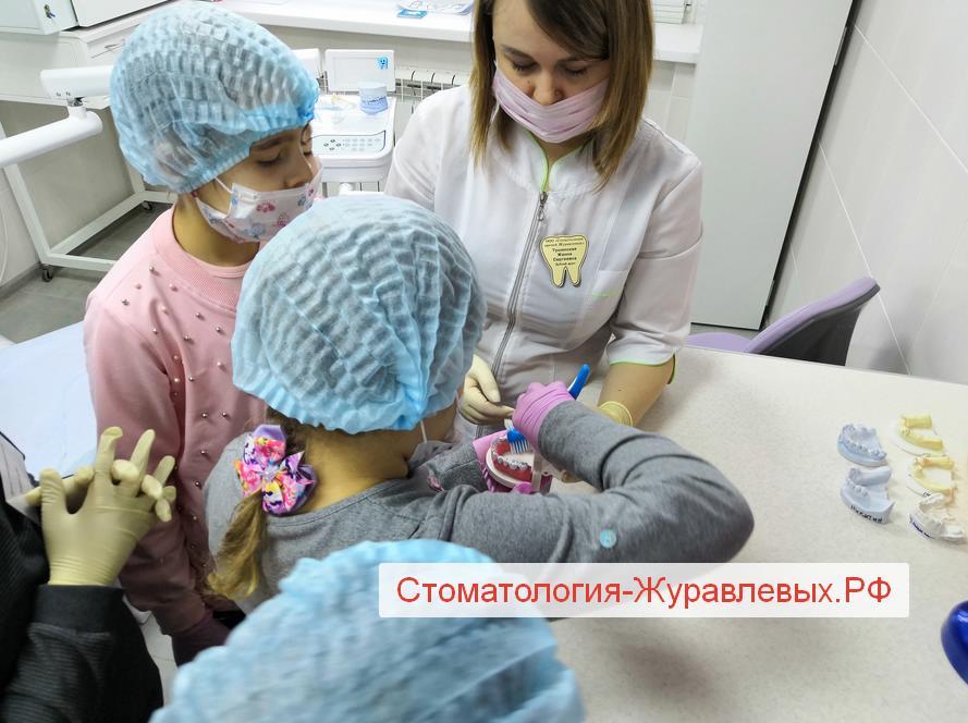 стоматология ребенок Сердобск