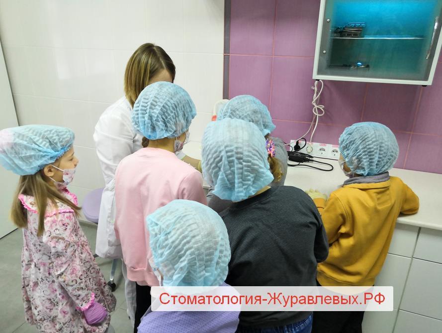 детский стоматологический клиника Сердобск
