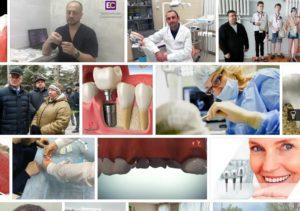 имплантация зубов Сердобск