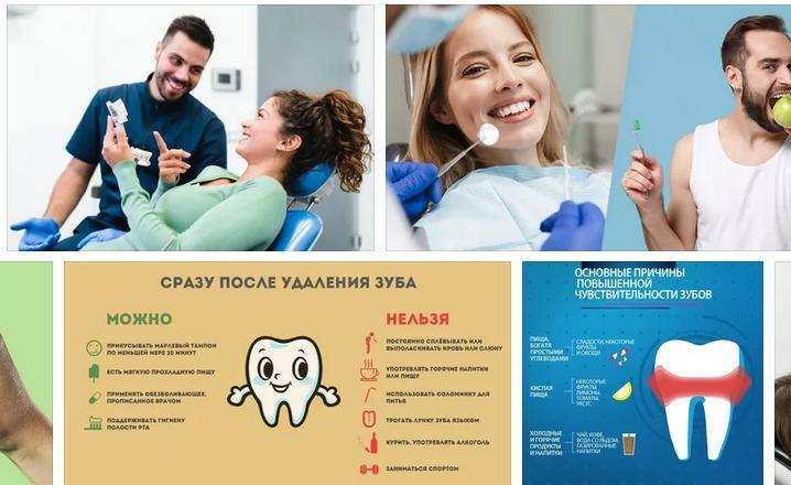 Стоматологи в Сердобске рекомендуют