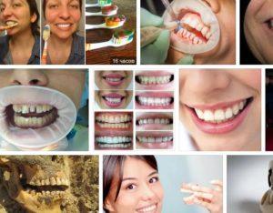 Зубная клиника в пандемию Сердобск