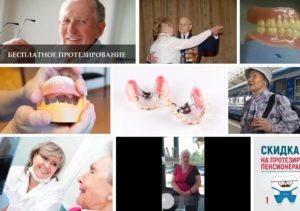 протезирование зубов контакты Сердобск